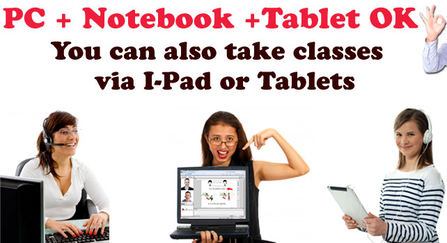 Classes via PC or Tablet